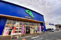 WonderGOO(ワンダーグー) 下館店