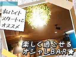 BAR YU-RAKU・日本酒BAR きんぎょ