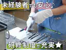 株式会社 ルフト・メディカルケア