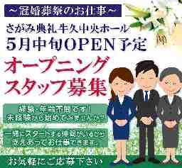 アルファクラブ株式会社藤田代理店