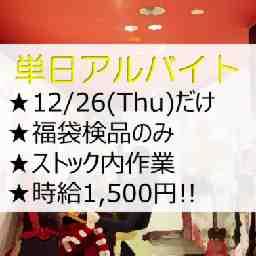 ららぽーと横浜 ピンクラテ_商品管理