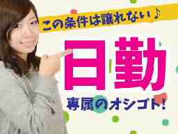 株式会社ジャパンクリエイト