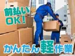 株式会社DELTA 九州・沖縄統括事業部 久留米支店