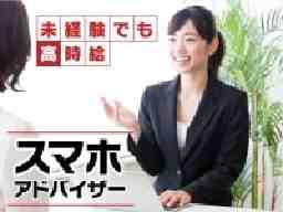 株式会社DELTA 九州・沖縄統括事業部 大牟田支店