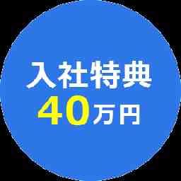 トヨタ車体株式会社 富士松工場