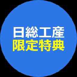 アイシン精機株式会社 新川工場