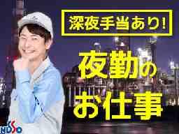 日総工産 広島オフィス