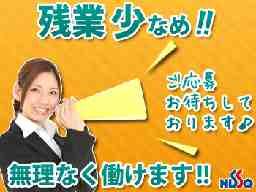 日総工産 仙台オフィス