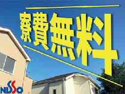 日総工産 横浜オフィス