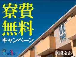 日総工産 金沢オフィス