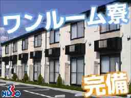 日総工産 福岡オフィス