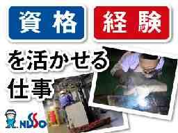日総工産株式会社 大宮オフィス