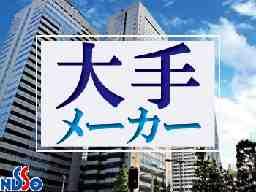 日総工産 大阪エリア
