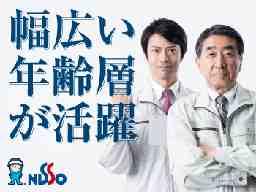 日総工産 酒田オフィス