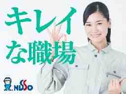 日総工産 札幌青森オフィス