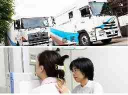 船員保険健康管理センター【健診管理課】