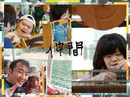 社会福祉法人 みぬま福祉会 法人本部【障害者支援施設】