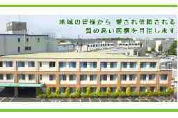 医療法人社団晴山会 平山病院