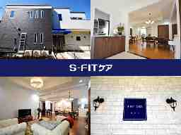 S-FITケア 桜台店