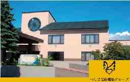 社会福祉法人日本介護事業団 特別養護老人ホーム やすらぎの家
