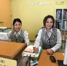 藤井おうばく駅前内科クリニック