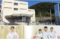 南九州さくら病院