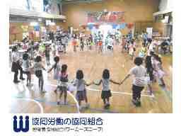 学童保育所 練馬大泉第六小学童