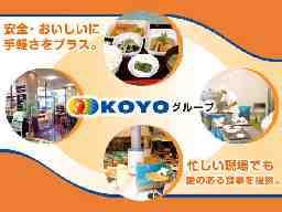 磐田市立総合病院 パート