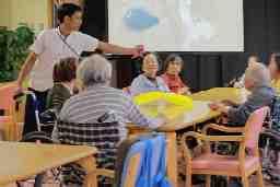 介護老人福祉施設 藤香苑