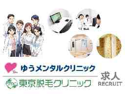 医療法人社団 上桜会