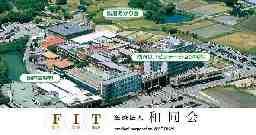 防府リハビリテーション病院
