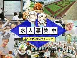 オホーツク海病院【厨房】調理補助