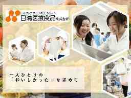 高田中央病院【厨房】調理補助