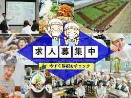 パークハイアット京都 調理スタッフ