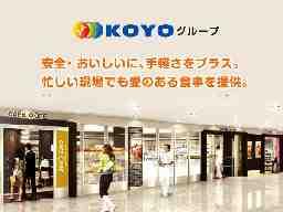 北播磨総合医療センター内レストラン