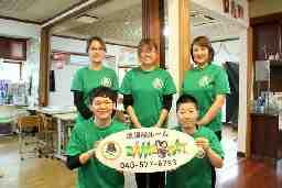児童発達支援 BAMBOOHAT KIDS 深谷駅前教室
