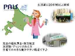 パルス薬局桑園店