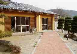 特別養護老人ホーム 神庭荘