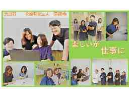 社会福祉法人福慶会 福田の里デイサービスセンター