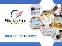 ファーマライズホールディングス株式会社 トリム薬局新井店