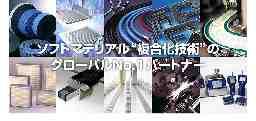 ニッタ株式会社奈良工場