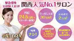 PATORA堺東店