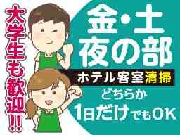 新日本企画有限会社