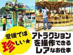 愛媛CATV エミフルMASAKI店
