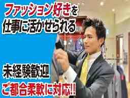 はるやま イオンモール今治新都市店