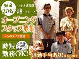 太平ビルサービス株式会社 松山支店