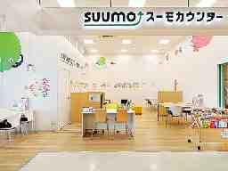 スーモカウンター 松山湊町店