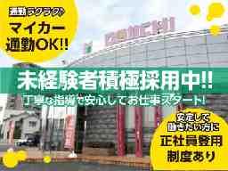 第一会館 三津店