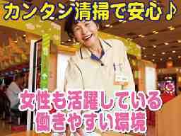 ディーボ 宇和島北店