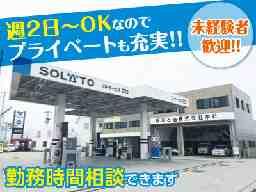 阿川石油株式会社